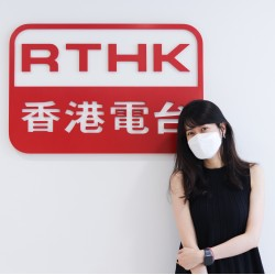 Radio interview for Sharon Yuen
