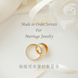 Free Gift for Your Wedding